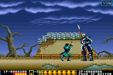 In-game screen of the game Ken-Go on MAME