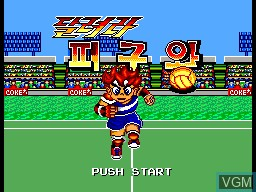 Title screen of the game Dodgeball King on Sega Master System
