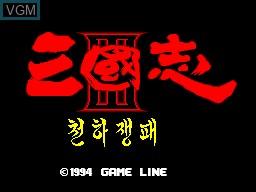 Title screen of the game Sangokushi 3 on Sega Master System