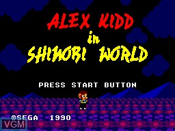 Title screen of the game Alex Kidd in Shinobi World on Sega Master System