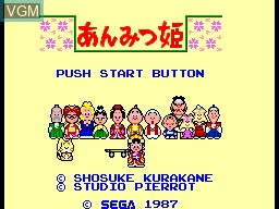 Title screen of the game Anmitsu Hime on Sega Master System