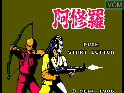 Title screen of the game Ashura on Sega Master System