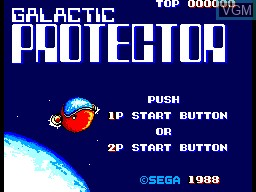 Title screen of the game Galactic Protector on Sega Master System
