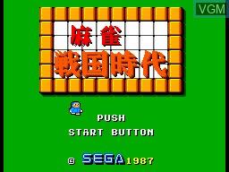 Title screen of the game Mahjong Sengoku Jidai on Sega Master System