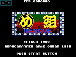 Title screen of the game Megumi Rescue on Sega Master System