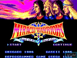 Title screen of the game Miracle Warriors - Seal of the Dark Lord on Sega Master System