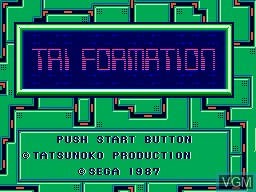 Title screen of the game Zillion II - The Tri Formation on Sega Master System