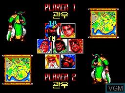 Menu screen of the game Sangokushi 3 on Sega Master System