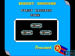 Menu screen of the game Action Fighter on Sega Master System