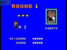 Menu screen of the game Alex Kidd in Shinobi World on Sega Master System