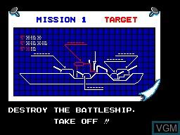 Menu screen of the game Bomber Raid on Sega Master System