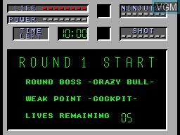 Menu screen of the game Cyber Shinobi on Sega Master System