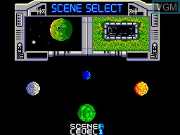 Menu screen of the game Galaxy Force on Sega Master System