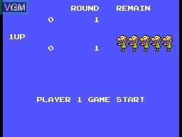 Menu screen of the game Geraldinho on Sega Master System