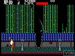 Menu screen of the game Kenseiden on Sega Master System