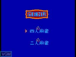 Menu screen of the game Mahjong Sengoku Jidai on Sega Master System