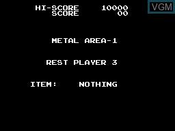 Menu screen of the game Maze Hunter 3D on Sega Master System