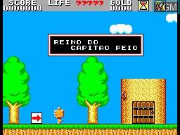 Menu screen of the game Monica no Castelo do Dragao on Sega Master System