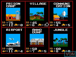 Menu screen of the game Operation Wolf on Sega Master System