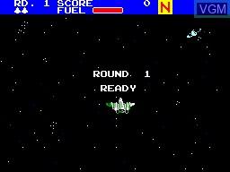 Menu screen of the game Zaxxon 3D on Sega Master System