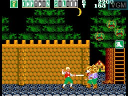 In-game screen of the game Captain Silver on Sega Master System