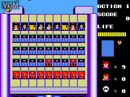 In-game screen of the game Megumi Rescue on Sega Master System