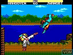 In-game screen of the game Sangokushi 3 on Sega Master System