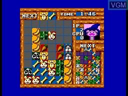 In-game screen of the game Baku Baku Animals on Sega Master System