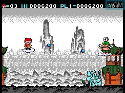 In-game screen of the game Cloud Master on Sega Master System