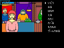 In-game screen of the game Hoshi wo Sagasite... on Sega Master System