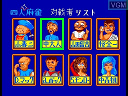 In-game screen of the game Mahjong Sengoku Jidai on Sega Master System