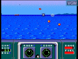 In-game screen of the game Poseidon Wars 3D on Sega Master System