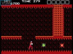 In-game screen of the game Argos no Juujiken on Sega Master System