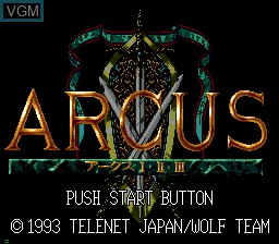 Title screen of the game Arcus 1-2-3 on Sega Mega CD