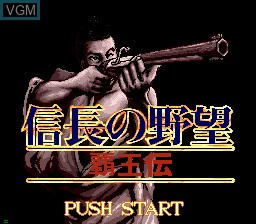 Title screen of the game Nobunaga No Yabou - Haouden on Sega Mega CD