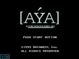 Title screen of the game Psychic Detective Series Vol. 3 - Aya on Sega Mega CD
