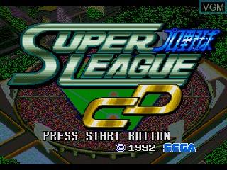 Title screen of the game Pro Yakyuu Super League CD on Sega Mega CD