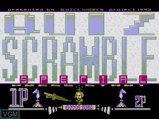 Title screen of the game Quiz Scramble Special on Sega Mega CD