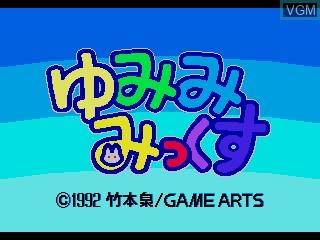 Title screen of the game Yumimi Mix on Sega Mega CD