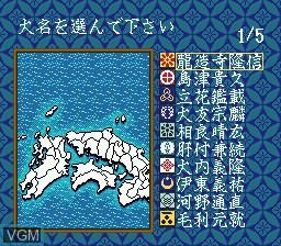 Menu screen of the game Nobunaga No Yabou - Haouden on Sega Mega CD