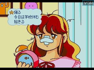 Menu screen of the game Yumimi Mix on Sega Mega CD