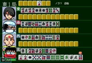 Jikocyushinsha 2