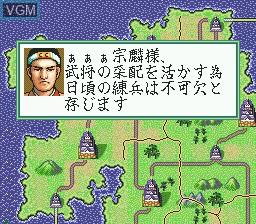 In-game screen of the game Nobunaga No Yabou - Haouden on Sega Mega CD