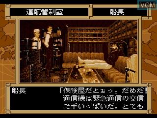 In-game screen of the game Nostalgia 1907 on Sega Mega CD