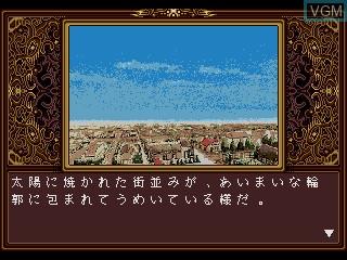 In-game screen of the game Psychic Detective Series Vol. 4 - Orgel on Sega Mega CD