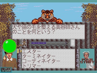 In-game screen of the game Quiz Scramble Special on Sega Mega CD