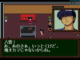 In-game screen of the game 3x3 Eyes - Legend of the Divine Demon on Sega Mega CD