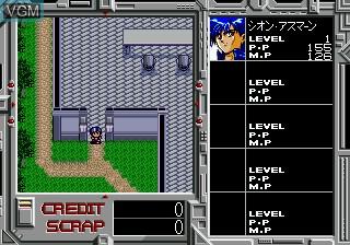 In-game screen of the game Alshark on Sega Mega CD