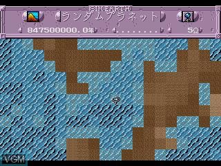 In-game screen of the game SimEarth on Sega Mega CD