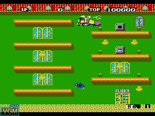 In-game screen of the game WonderMega Collection on Sega Mega CD